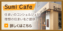 Sumi Cafe